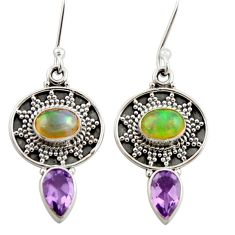 Clearance Sale- 7.04cts natural multi color ethiopian opal 925 silver dangle earrings d40661