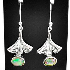2.95cts natural multi color ethiopian opal 925 silver dangle earrings t5923