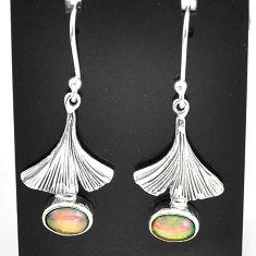 2.78cts natural multi color ethiopian opal 925 silver dangle earrings t5926