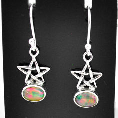 2.73cts natural multi color ethiopian opal 925 silver dangle star earrings t5952
