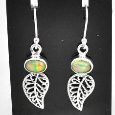 2.93cts natural multi color ethiopian opal silver deltoid leaf earrings t5931