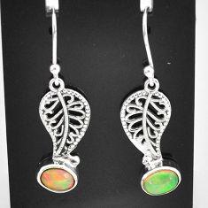 2.72cts natural multi color ethiopian opal silver deltoid leaf earrings t5933