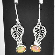 2.92cts natural multi color ethiopian opal silver deltoid leaf earrings t5937