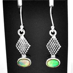 2.98cts natural multi color ethiopian opal silver deltoid leaf earrings t5947