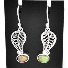 3.09cts natural multi color ethiopian opal silver deltoid leaf earrings t5968