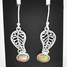 3.12cts natural multi color ethiopian opal silver deltoid leaf earrings t5971