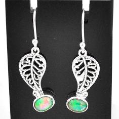 3.09cts natural multi color ethiopian opal silver deltoid leaf earrings t5986