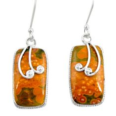 Clearance Sale- 15.34cts natural multi color ocean sea jasper 925 silver dangle earrings d39595