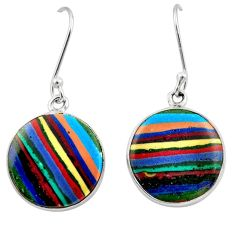 Clearance Sale- 12.55cts natural multi color rainbow calsilica 925 silver dangle earrings d39939