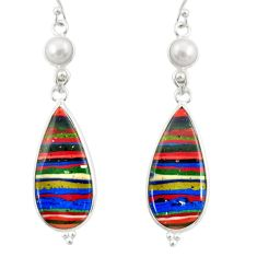 14.56cts natural multi color rainbow calsilica 925 silver dangle earrings r28841