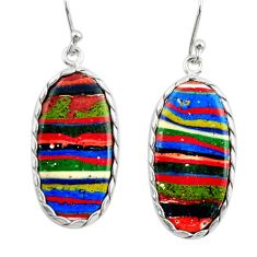 14.18cts natural multi color rainbow calsilica 925 silver dangle earrings r28843