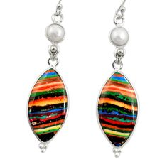 14.59cts natural multi color rainbow calsilica 925 silver dangle earrings r28846