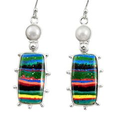 15.34cts natural multi color rainbow calsilica 925 silver dangle earrings r28849