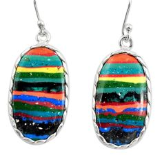 12.96cts natural multi color rainbow calsilica 925 silver dangle earrings r28850