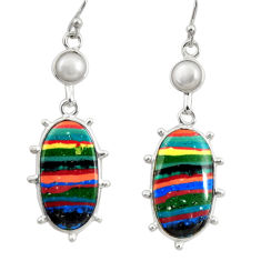 13.57cts natural multi color rainbow calsilica 925 silver dangle earrings r28851