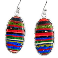 13.43cts natural multi color rainbow calsilica 925 silver dangle earrings r28855