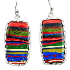 14.17cts natural multi color rainbow calsilica 925 silver dangle earrings r28859