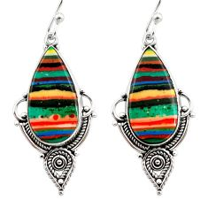 12.72cts natural multi color rainbow calsilica 925 silver dangle earrings r30283