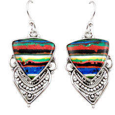 13.70cts natural multi color rainbow calsilica 925 silver dangle earrings r30287