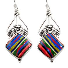 13.70cts natural multi color rainbow calsilica 925 silver dangle earrings r30301