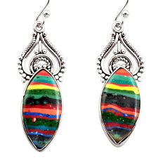 12.22cts natural multi color rainbow calsilica 925 silver dangle earrings r30303