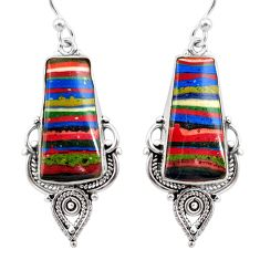 14.72cts natural multicolor rainbow calsilica 925 silver dangle earrings r30306