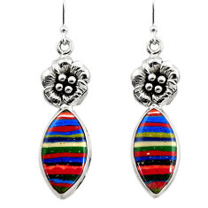 16.31cts natural multicolor rainbow calsilica 925 silver flower earrings r45305