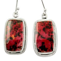 Clearance Sale- 20.15cts natural ocean sea jasper (madagascar) 925 silver dangle earrings d39970