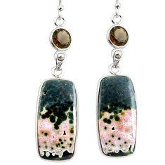 22.14cts natural ocean sea jasper (madagascar) 925 silver dangle earrings r75707