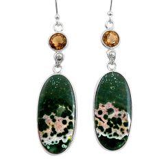 19.89cts natural ocean sea jasper (madagascar) 925 silver dangle earrings t14889