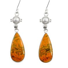 Clearance Sale- 16.88cts natural ocean sea jasper (madagascar) silver dangle earrings d39711
