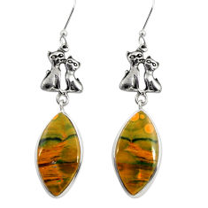 Clearance Sale- 16.28cts natural ocean sea jasper (madagascar) silver two cats earrings d39656