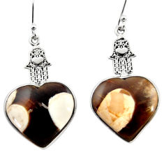 Natural peanut petrified wood fossil silver hand of god heart earrings r46835