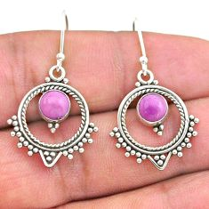 2.18cts natural phosphosiderite (hope stone) 925 silver dangle earrings t28169