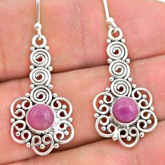 2.01cts natural phosphosiderite (hope stone) 925 silver dangle earrings t28228