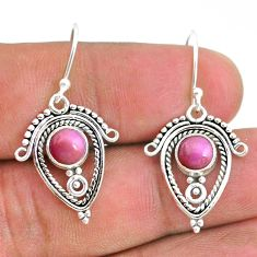 3.13cts natural phosphosiderite (hope stone) 925 silver dangle earrings t32791