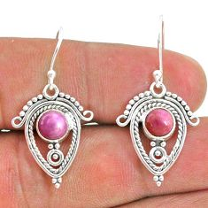 2.78cts natural phosphosiderite (hope stone) 925 silver dangle earrings t32805