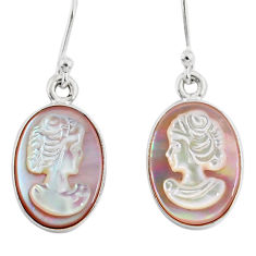 7.54cts natural pink cameo on shell 925 silver lady face earrings r80417