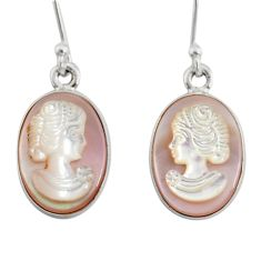 7.52cts natural pink cameo on shell 925 silver lady face earrings r80422