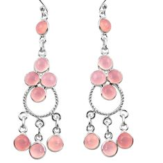 12.52cts natural pink chalcedony 925 sterling silver chandelier earrings r37385