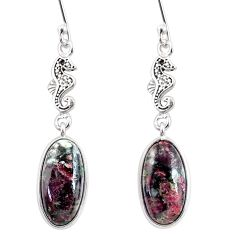 9.22cts natural pink eudialyte 925 sterling silver seahorse earrings r68261
