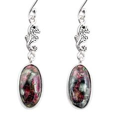 9.22cts natural pink eudialyte 925 sterling silver seahorse earrings r68262