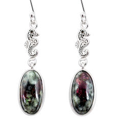 9.60cts natural pink eudialyte 925 sterling silver seahorse earrings r68263