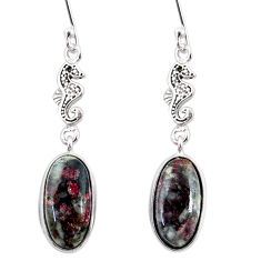9.68cts natural pink eudialyte 925 sterling silver seahorse earrings r68266