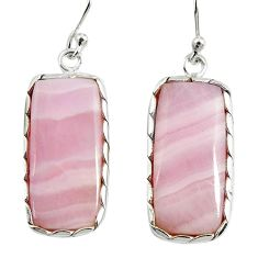 16.32cts natural pink lace agate 925 sterling silver dangle earrings r29168
