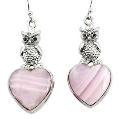 17.75cts natural pink lace agate 925 sterling silver owl earrings jewelry r46077