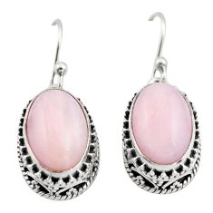 8.27cts natural pink opal 925 sterling silver earrings jewelry r21936