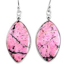18.39cts natural pink rhodonite in black manganese 925 silver earrings r75634