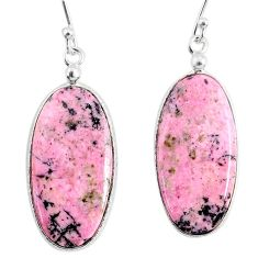 21.53cts natural pink rhodonite in black manganese 925 silver earrings r75635