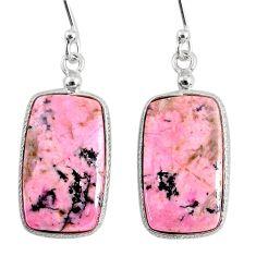 15.34cts natural pink rhodonite in black manganese 925 silver earrings r75636
